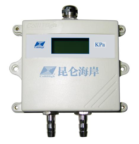 JYB-DW Tiny Differential Pressure Transmitter