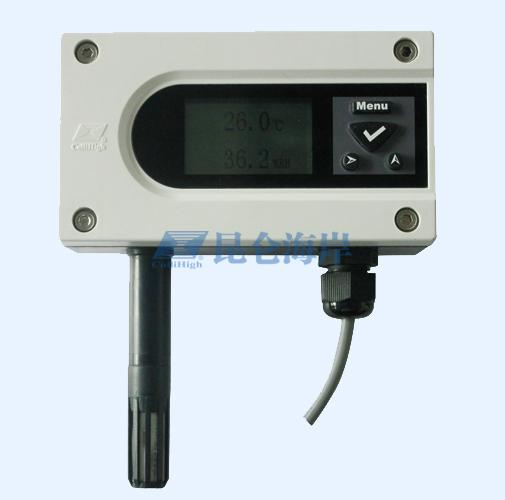 JWSK-5 Temperature & Humidity Transmitter